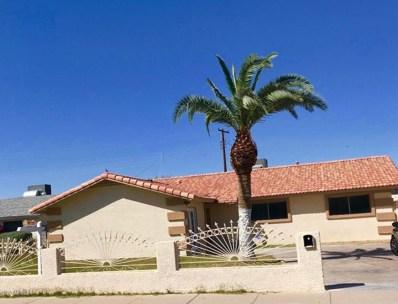 402 W Ellis Street, Phoenix, AZ 85041 - MLS#: 5752310