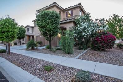 17110 N 184TH Drive, Surprise, AZ 85374 - MLS#: 5752346