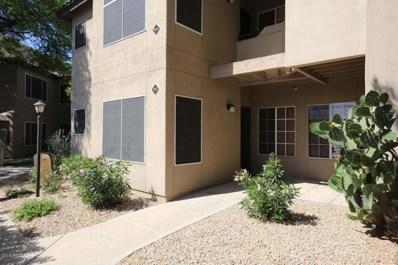9451 E Becker Lane Unit 1012, Scottsdale, AZ 85260 - MLS#: 5752543