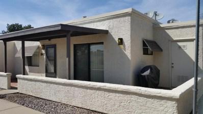847 E Lancaster Circle, Florence, AZ 85132 - MLS#: 5752574