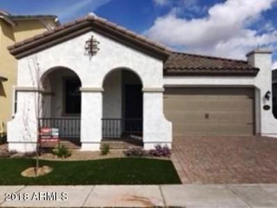 10612 E Nichols Avenue, Mesa, AZ 85209 - MLS#: 5752592