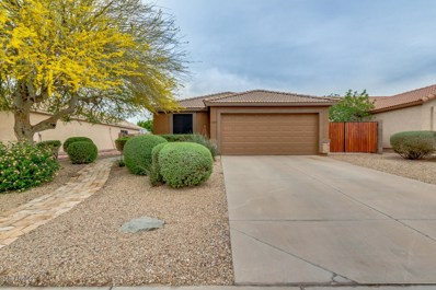 1092 W 7TH Avenue, Apache Junction, AZ 85120 - MLS#: 5752880