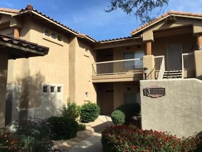 8880 E Paraiso Drive Unit 109, Scottsdale, AZ 85255 - MLS#: 5752912