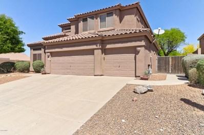 7526 E Orion Circle, Mesa, AZ 85207 - MLS#: 5753042