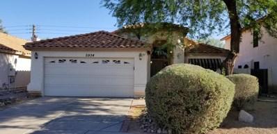 5934 E Juniper Avenue, Scottsdale, AZ 85254 - MLS#: 5753077