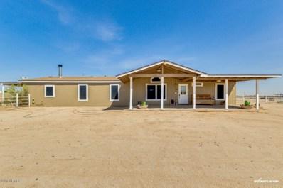 54502 W Adele Road, Maricopa, AZ 85139 - MLS#: 5753171