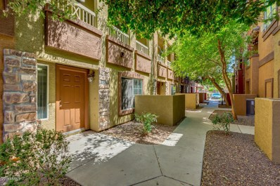 1920 E Bell Road Unit 1126, Phoenix, AZ 85022 - MLS#: 5753611