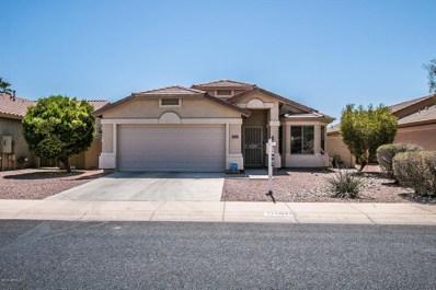 16849 W Statler Street, Surprise, AZ 85388 - MLS#: 5753726