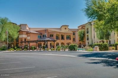 14575 W Mountain View Boulevard Unit 12101, Surprise, AZ 85374 - MLS#: 5753850