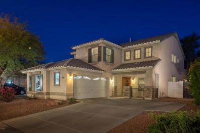 3355 E Elgin Street, Gilbert, AZ 85295 - MLS#: 5754111