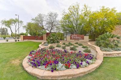 6641 S Granite Drive, Chandler, AZ 85249 - MLS#: 5754291
