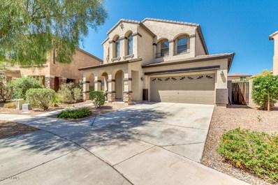 4198 E Trigger Way, Gilbert, AZ 85297 - MLS#: 5754306