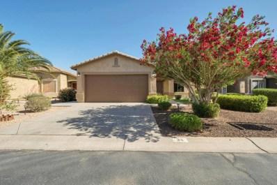 34 E Nolana Place, San Tan Valley, AZ 85143 - MLS#: 5754530