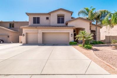 1679 E Hearne Way, Gilbert, AZ 85234 - MLS#: 5754570