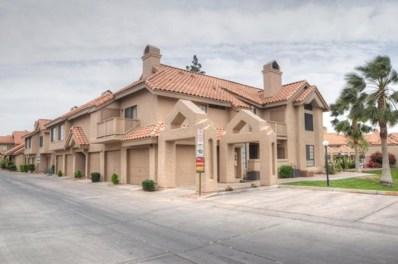 1001 N Pasadena -- Unit 167, Mesa, AZ 85201 - MLS#: 5754781