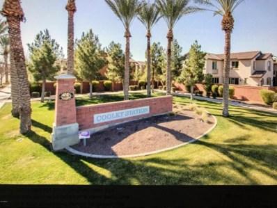 929 S Storment Lane, Gilbert, AZ 85296 - MLS#: 5754966