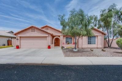 1672 E Marigold Street, Casa Grande, AZ 85122 - MLS#: 5755120