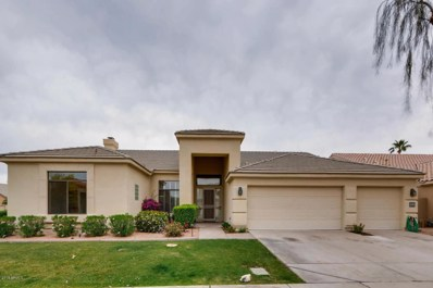 11836 E Bella Vista Drive, Scottsdale, AZ 85259 - MLS#: 5755238