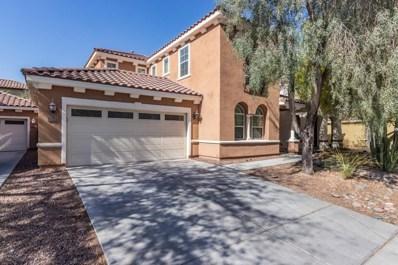 1122 W Dawn Drive, Tempe, AZ 85284 - MLS#: 5755266