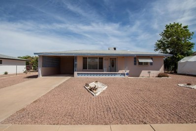 5716 E Duncan Street, Mesa, AZ 85205 - MLS#: 5755280