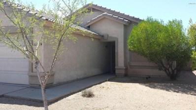 12814 N 126TH Avenue, El Mirage, AZ 85335 - MLS#: 5755394