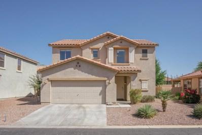 17036 W Marshall Lane, Surprise, AZ 85388 - MLS#: 5755422