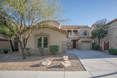 17669 W Statler Drive, Surprise, AZ 85388 - MLS#: 5755430