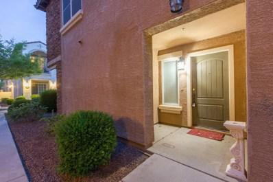 3643 E Horace Drive, Gilbert, AZ 85296 - MLS#: 5755468