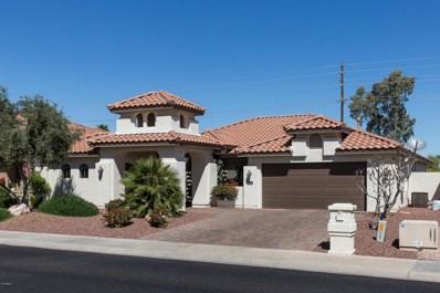 15900 W Edgemont Avenue, Goodyear, AZ 85395 - MLS#: 5755469