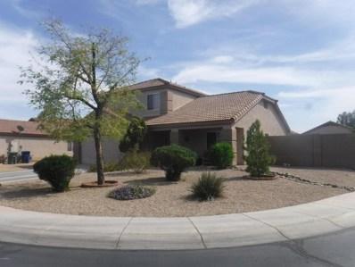 12735 W Flores Drive, El Mirage, AZ 85335 - MLS#: 5755597