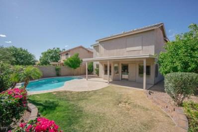 6451 W Prickly Pear Trail, Phoenix, AZ 85083 - MLS#: 5755766