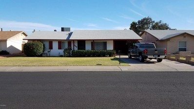 7545 W MacKenzie Drive, Phoenix, AZ 85033 - MLS#: 5756053