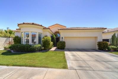 7649 E Sierra Vista Drive, Scottsdale, AZ 85250 - MLS#: 5756145