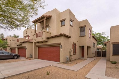 3422 E University Drive Unit 26, Mesa, AZ 85213 - MLS#: 5756291