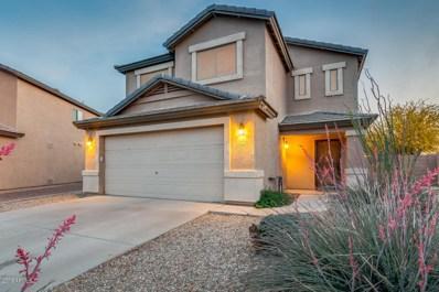 42843 W Hillman Drive, Maricopa, AZ 85138 - MLS#: 5756477