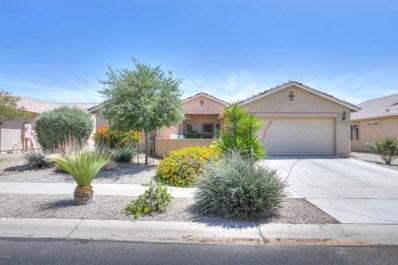 2399 E Durango Drive, Casa Grande, AZ 85194 - MLS#: 5756528