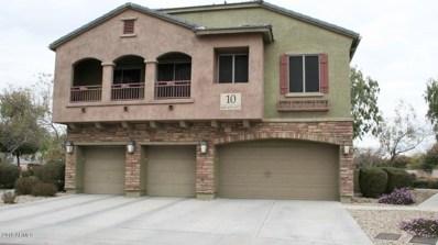 457 N 169TH Avenue, Goodyear, AZ 85338 - MLS#: 5756690