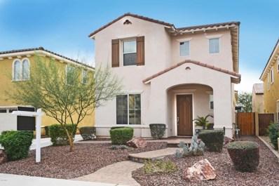 1093 W Caroline Lane, Tempe, AZ 85284 - MLS#: 5756760