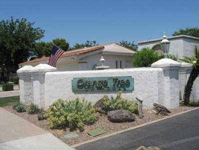 11407 N Century Lane, Scottsdale, AZ 85254 - MLS#: 5756958