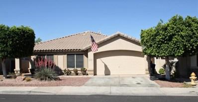 15322 W Jill Lane, Surprise, AZ 85374 - MLS#: 5757258