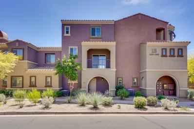 3935 E Rough Rider Road Unit 1251, Phoenix, AZ 85050 - MLS#: 5757286