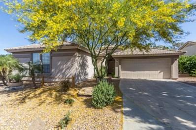 16103 W Ironwood Street, Surprise, AZ 85374 - MLS#: 5757324