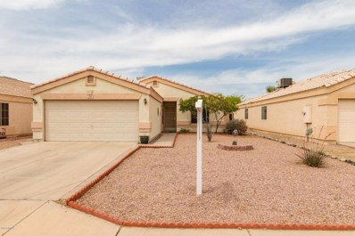 1394 W 17TH Avenue, Apache Junction, AZ 85120 - MLS#: 5757450