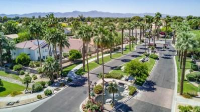 4635 N Clear Creek Drive, Litchfield Park, AZ 85340 - MLS#: 5757566