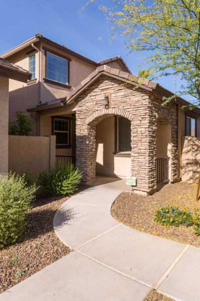 2665 N 73RD Drive, Phoenix, AZ 85035 - MLS#: 5757613