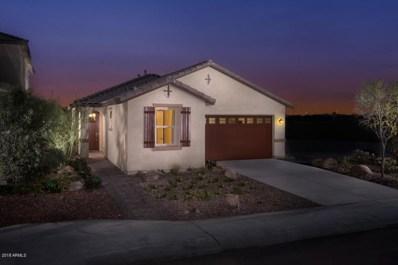 40764 W Tamara Lane, Maricopa, AZ 85138 - MLS#: 5757814