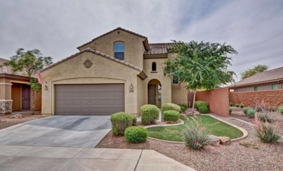 8008 S 69TH Drive, Laveen, AZ 85339 - MLS#: 5757899