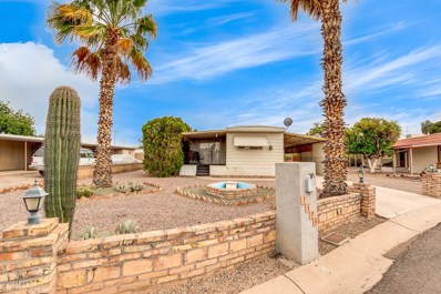 1515 E Hartford Avenue, Phoenix, AZ 85022 - MLS#: 5758161