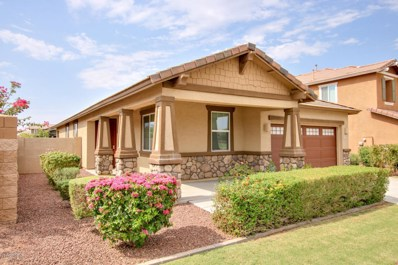 7559 E Osage Avenue, Mesa, AZ 85212 - MLS#: 5758203