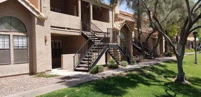 2333 E Southern Avenue Unit 1089, Tempe, AZ 85282 - MLS#: 5758205